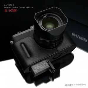 Gariz Leather Half-case for Leica Q Black Label : Black  (BL-LCQBK)