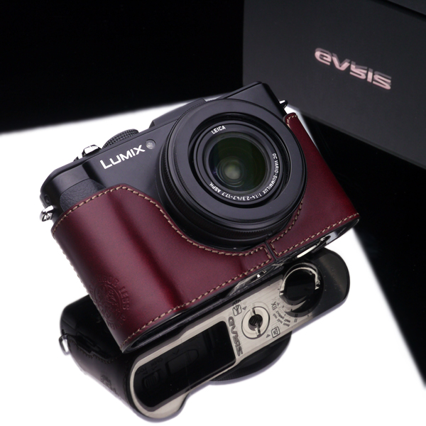 Gariz Leather Half-case for Lumix LX7: Brown (XS-CHLX7BR)